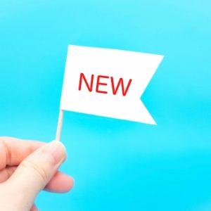 ペニス増大サプリサイトは最新に更新されているか見るべき